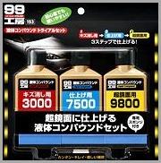 compound99