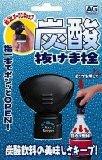 【Amazonプチレビュー】抜けま栓 と Bluetoothステレオヘッドセット