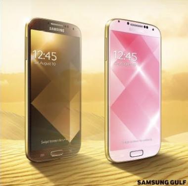iPhone5sのゴールドが人気だと!?よしパクろう!!Samsung、Galaxyゴールドモデルを発表