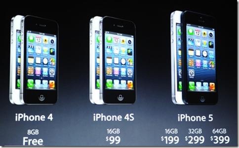 iphone5キタ━━(゚∀゚)━━!!!! iPod touchは88gで劇的に進化!?