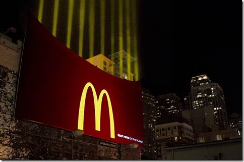 マクドナルドの夜専用広告