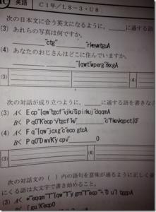 トヨタに対抗してGMが開発したマルチメディアウィンドウも(・∀・)イイ!!