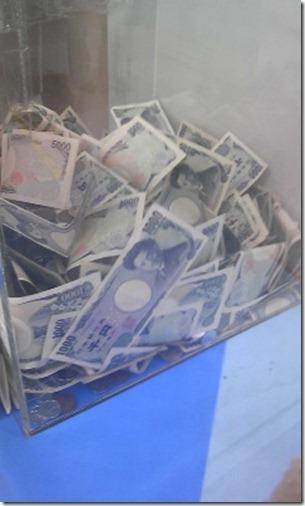 イオンの募金箱ヤバイ