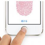 切り取った指でiPhone 5sの指紋認証は使えるのか・・・?