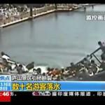 さすが中国、完成後すぐに橋が真っ二つ。なお、チャイナボカンはなかった模様。