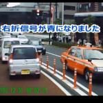 軽自動車、警官の目の前で信号無視! → ハイ、アウトー!