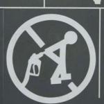 とあるガソリンスタンドでの注意喚起