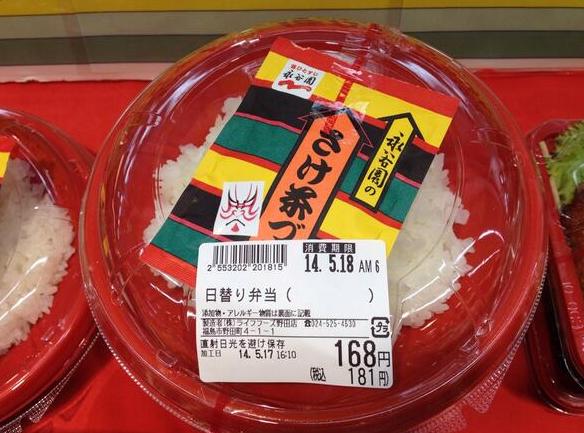唾液が隠し味!?口で膨らませて作る中国の飴細工…。