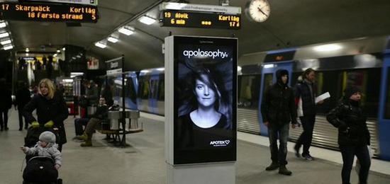 写真から3Dレタッチする技術が凄い