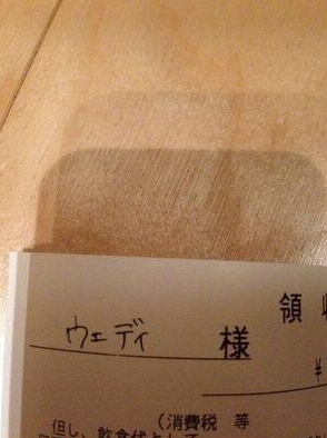 桐谷さんのような、楽しい株主優待生活を送れるかもしれない優待リスターをリリース