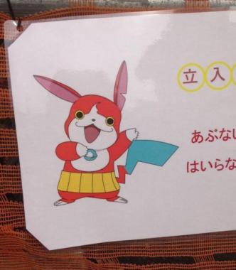 世界よ、コレが日本のハロウィンだ! ・・・何だろうこの違和感