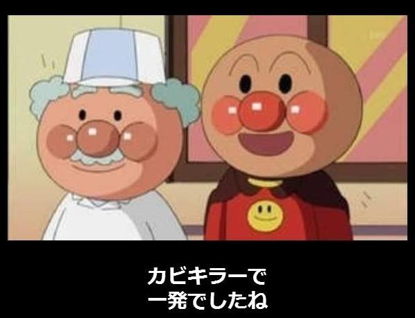 日本人をダメにするソファー「Yogibo」のその後・・・