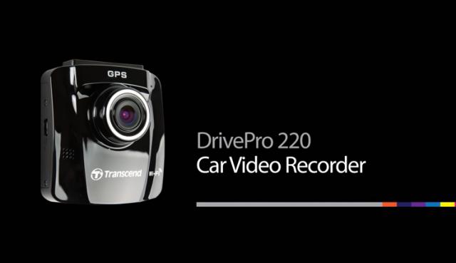 EyeSightっぽいドラレコ、DrivePro 220の発売日が決定