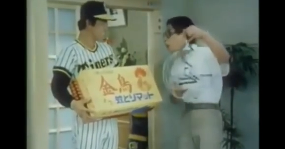 放送禁止とかになったCM集【1953~2014】~禁止になった理由付き
