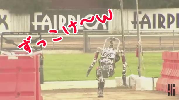 なぜか凄く悲しいww。「歩行ロボット」が失敗して転ぶところ。