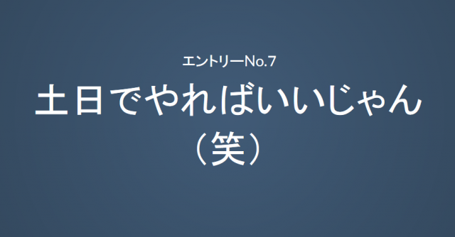 クレイジーな日本のCM。外国人が選ぶ日本のCM、2015ver