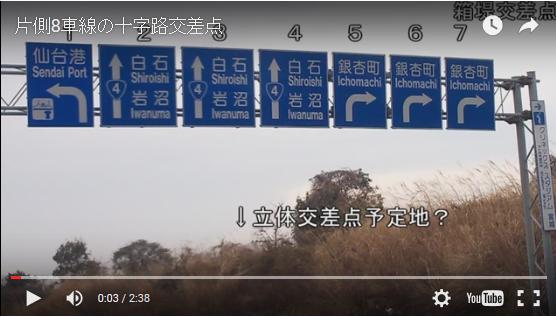 免許取り立てでこんな道路はいやだ!日本最大片側8車線の十時交差点