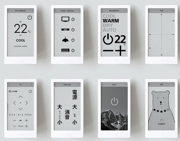 電子ペーパーリモコン「HUIS」発送メールキタ━━(゚∀゚)━━!! 開発環境もGitHubで公開!