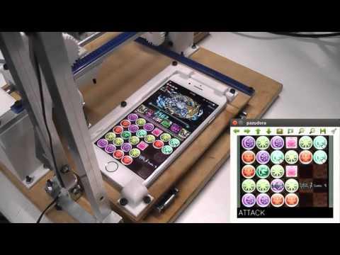 これは凄い!全自動でパズドラをプレイするロボ