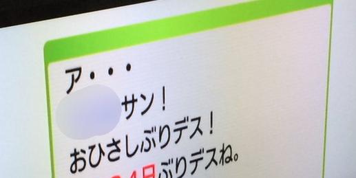 Wii Fit お前……覚えていてくれたのか……!!!!