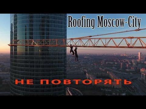 ロシアの若者、ドローンを手に入れてさらにやばいタマヒュン映像を撮影する