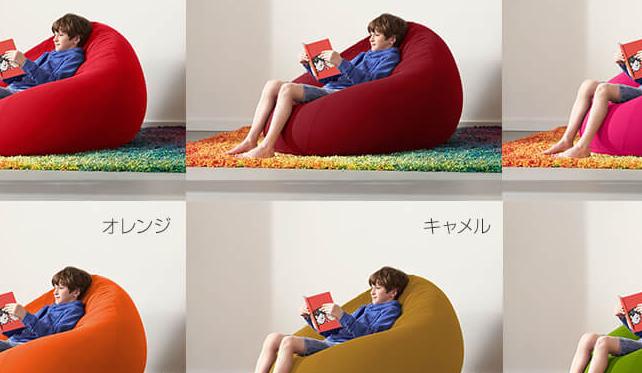 Yogibo、6つの新商品を発表、ヨギボーポッドが良さそう