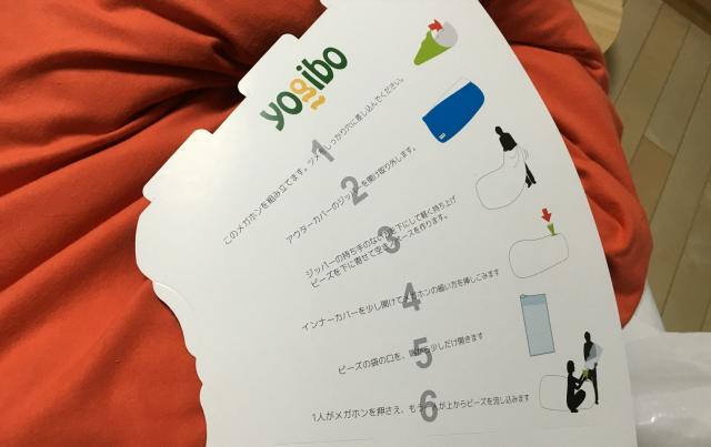 yogi8