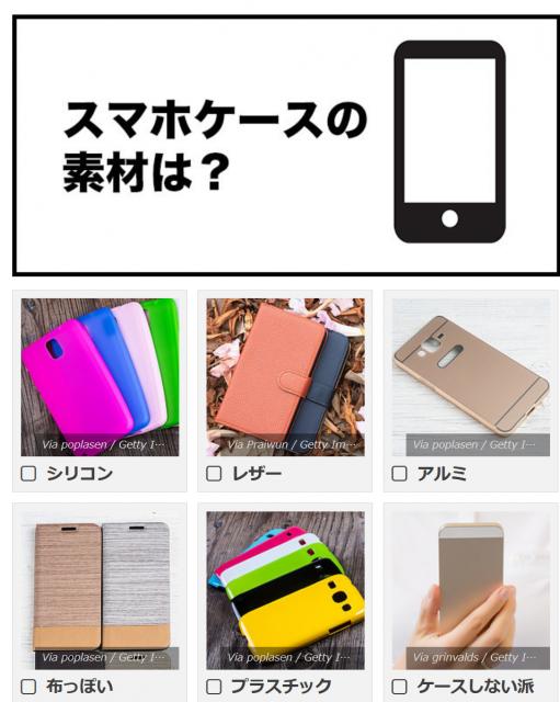 smartphonetest