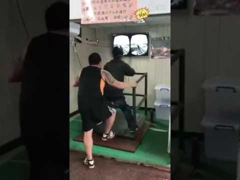 中国に登場した人力VR!