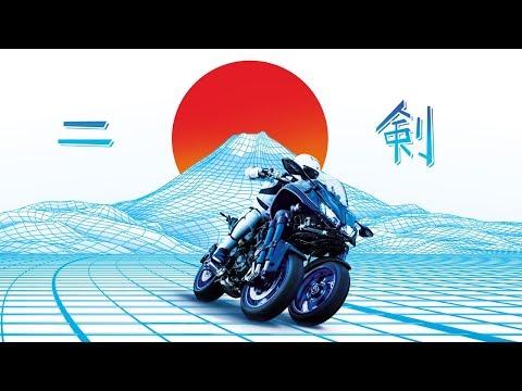 ヤマハの三輪バイク「ナイケン」がカッコ(・∀・)イイ!!