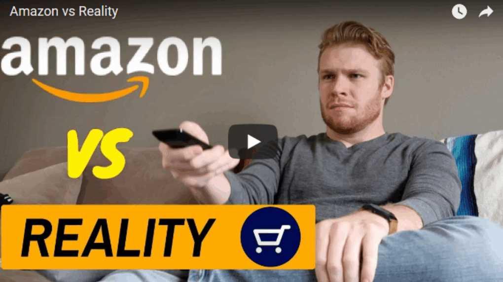Amazon VS リアル