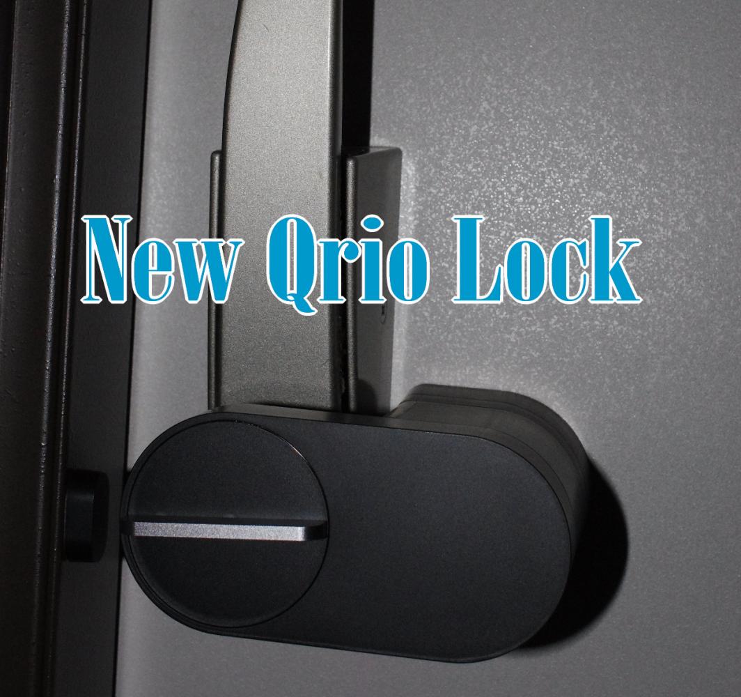 New Qrio Lock速攻レビュー! 想像以上に進化していた