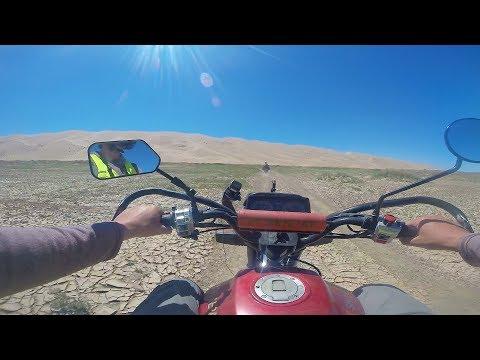 鉄の馬でモンゴル旅・3900キロ!