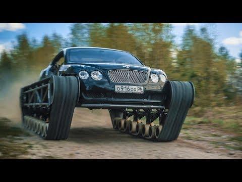 ロシア人のユーチューバー、ベントレーを戦車に魔改造w