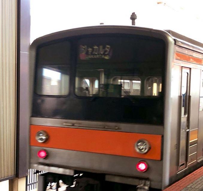 武蔵野線にジャカルタ行きの電車が入線w