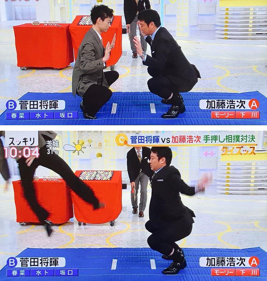 スッキリ 菅田将暉VS加藤浩次 手押し相撲対決!!全篇‼︎