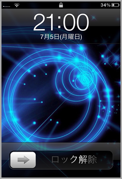 【Hiro雑記】iPhone4はiPod Touchと同期させるとバグります
