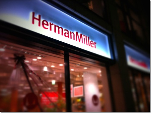 ハーマンミラーショールームに行ってきました