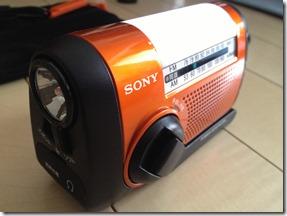 【自腹レビュー】スマホも充電出来るソニーの手回しラジオを使ってみました