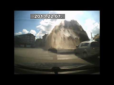 おそロシア。突然歩道が爆発