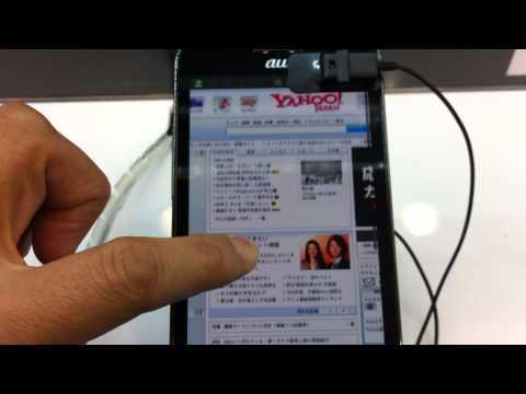 【本日発売】 au Galaxy S2 WiMAX ISw11SC をヌルヌルチェック