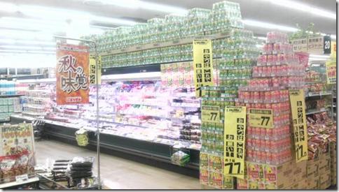 近所のスーパーでコアラのマーチが発注ミスwww