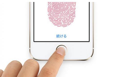 iphone5s指紋認証