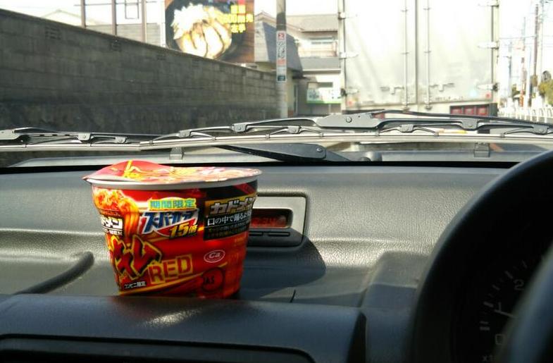 車のダッシュボードにラーメンを置いて発進した結果wwwwww