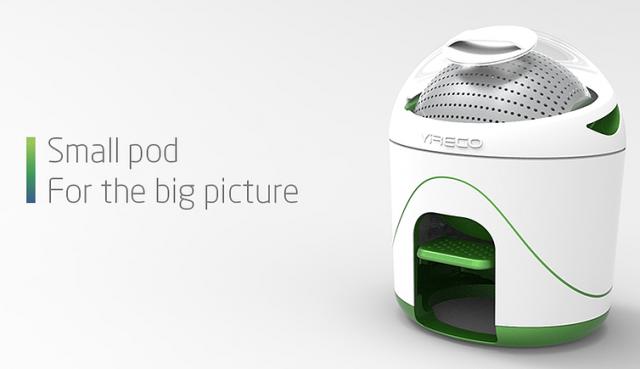 電気を使わない人力洗濯機、デザイン的にもGood!