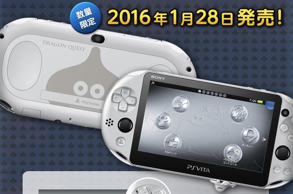 [雑記] 3DS以来5年ぶりにゲーム機を買うことにした