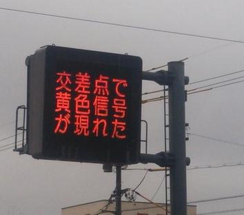 岡山県警....いよいよ本気だな( ・∇・)