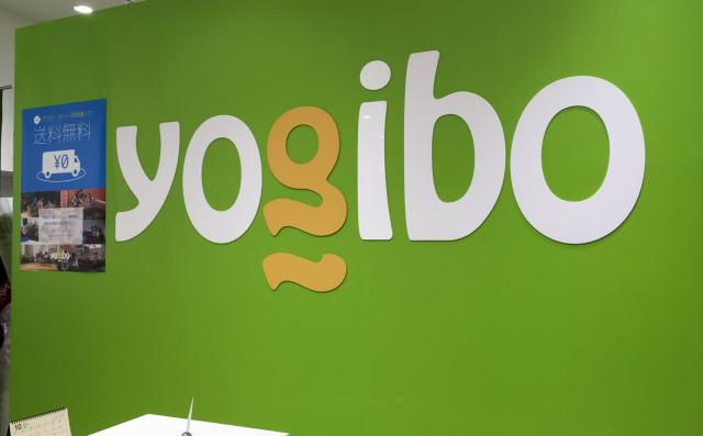 2年使ったYogiboを自分メンテしてみました!Yogibo使いは必見!