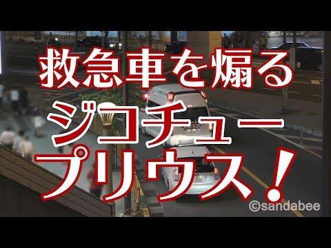 スポーツスター カスタム編 その1