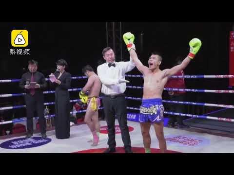 中国のキックボクサー、目にも止まらぬ早業で相手選手をKO